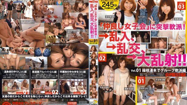 "TOR-013 best free hd porn We Invade The ""Girls BFF Club!"" Invade, Orgy, Chaotic Cum Shots!! Vol.01. Hakone Yumoto Edition."