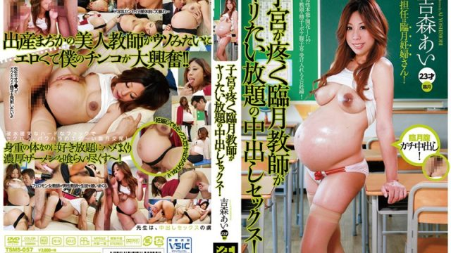 TSMS-057 watch jav Ai Yoshimori When Your Pregnancy Comes Full Term Your Pussy Starts To Throb This Teacher Is So Hard Up For Sex