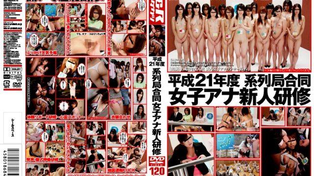 VSPDS-402 free porn online 2010 Major TV Station Fresh Face Female Anchor Search