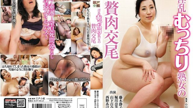WILL-23 japanese porn movies Horny Chubby Mature Woman's Fat Sex