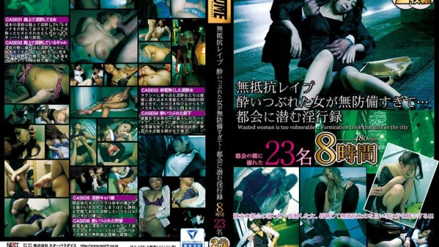 WNXG-078 jav porn best Rape Without Resistance: Falling Down Drunk, These Girls Were Far Too Careless…An Eight Hour