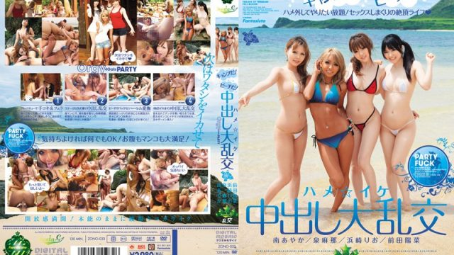 ZONO-033 hpjav At Camp! On The Beach! Fuck and Cum: Creampie Large Orgies