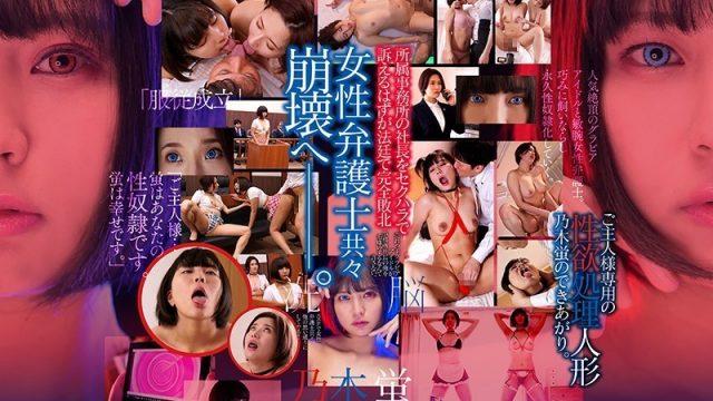 STARS-383 download jav Hotaru Nogi Haruka Noki Popular Bikini Model Can't Stand Her Own Boss – So He Used A Secret Massage Parlor Technique To Turn