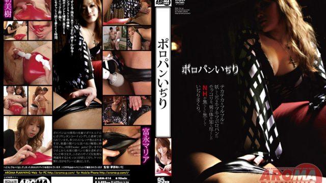ARM-014 japanese av Teasing Guys In Speedos