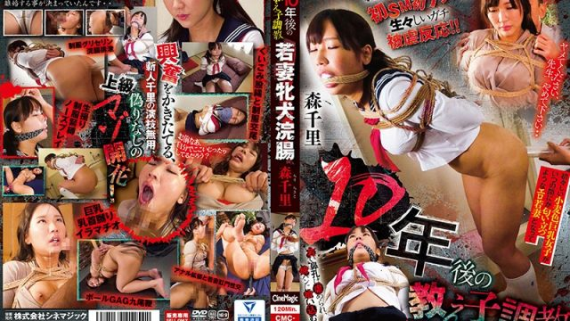 CMC-254 jav free Training My S*****t 10 Years Later Young Married Bitch Gets An Enema Chisato Mori