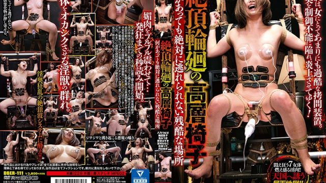 DBER-111 jav best Tall Unending Orgasm Chair A Cruel Place You Can Never Escape