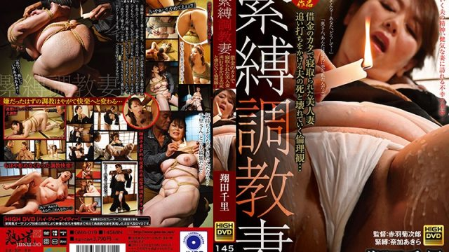 GMA-019 jav.me Chisato Shoda Tying Up And Training A Married Woman Beautiful Woman Is Fucked To Pay Off A Loan The End Of A