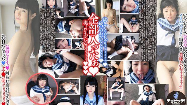 CLO-156 japan xxx Middle Aged Man And Beautiful Y********l In A School Uniform Nagomi