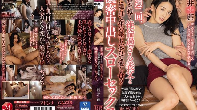JUL-570 jav free Ai Mukai Twice A Week, My Excessively Horny Stepfather Has Been Fucking My Stepmom But Now, She's Going