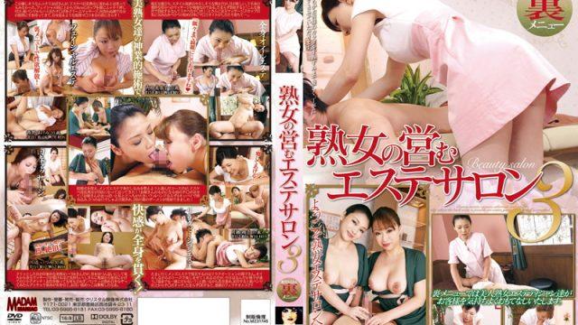 MAMA-250 japanese hd porn Mature Woman's Massage Salon 3 Secret Menu That Exists For Sure