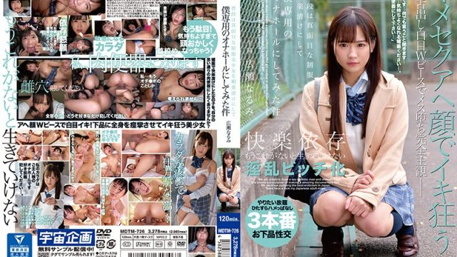 MDTM-726 jav Narumi Hirose I Transformed A Normal And Serious Beautiful Y********l In A School Uniform Into My Own Personal Sex