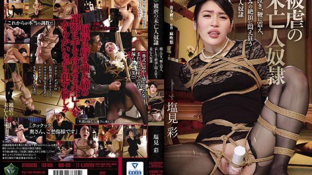 RBK-013 japanese pron Widow's Tragic Suffering – Dripping Wax, Trembling Whips, Moaning Orgasms Of Sorrow Aya Shiomi