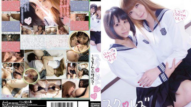 TTKK-021 best japanese porn School Lesbian: Busty Schoolgirls Momoka and Yuki Are Roommates with Benefits